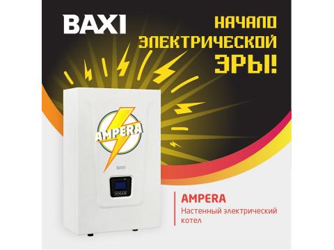 Новый электрический котел BAXI AMPERA